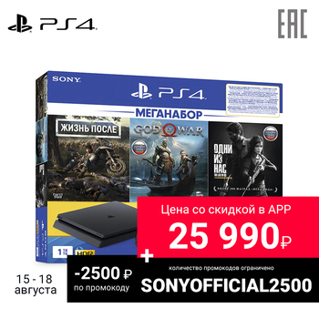 ps4 Sony PlayStation 4 Slim game console (1TB, cuh-2208b) with 3 games (DG, Gow, Tlou)  subscription PS plus the 3 month