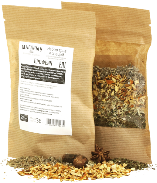 A Set Of Herbs And Spices магарыч Ерофеич Tincture Brew Distillate Russian Vodka