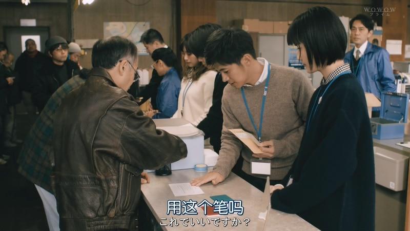 2020日剧《帕累托的误算:社会福利机关调查员杀人事件》更至02集.HD720P.日语中字截图;jsessionid=GBYMjVJcGS0dqaEju2BRvk4iXpweFp_kQ7rVprZO