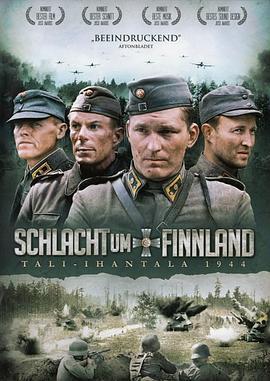 血战1944