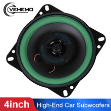 4 inch Car Coaxial Speaker High-End Subwoofers 88dB 80W Acce