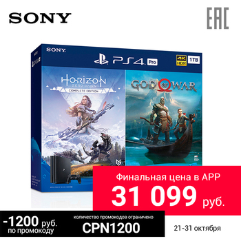 Game console Sony PlayStation 4 Pro (1TB, cuh-7208b) + Game «horizon Dawn» + Game «goat»