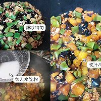 营养美味低脂低卡的土豆肉末盖浇饭的做法图解5