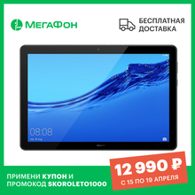 Планшет Huawei Mediapad T5 10