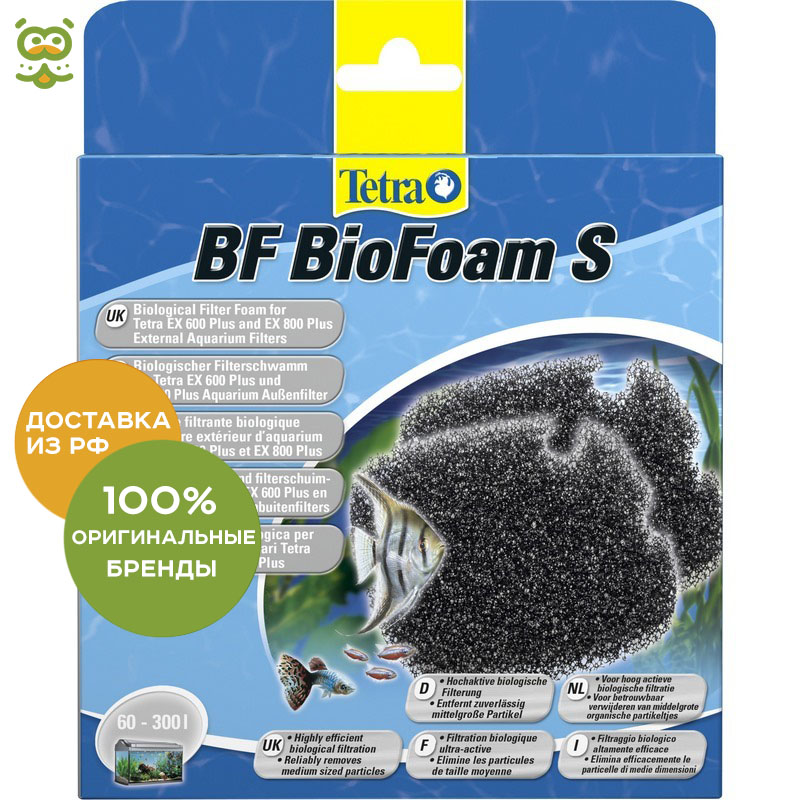 Tetra BF 400/600/700/800 bio-sponge for external filters Tetra EX 400/600/700/800 plus (2 pcs), without characteristics ac motor automatic gates operator for 600 800 kg without rack