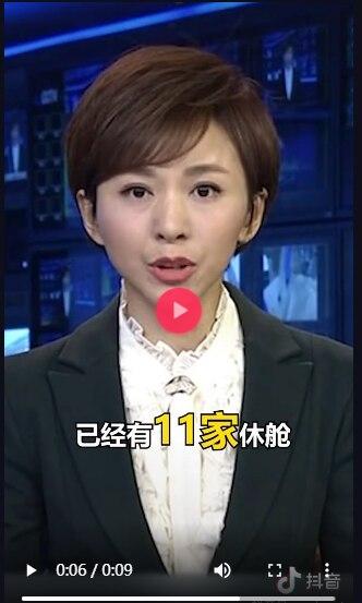 """这真的是最让人期待的""""关门大吉""""!武汉14家方舱医院中有11家休舱!医护人员辛苦了,了不起!"""