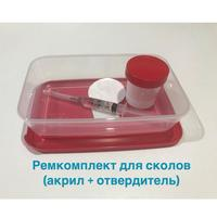 Repair kit for repairing chips on bathrooms (base + curing agent)