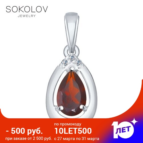 Sokolov Silver Pendant With Garnet And Cubic Zirconia Fashion Jewelry 925 Women's Male, Pendants For Neck Women