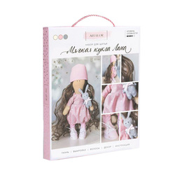 3548663 interior doll Lana, sewing kit, 18*22.5*3 cm