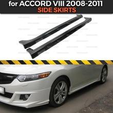 Caisse extérieure de seuils de porte pour Honda Accord VIII 2008 2012 jupes latérales kit de carrosserie en plastique ABS coussinets aérodynamiques style de voiture de sport