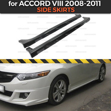 Exterior door sills case for Honda Accord VIII 2008 2012 side skirts ABS plastic body kit aerodynamic pads sport car styling