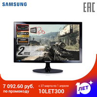 Monitor Samsung 24 S24D300H Black computer display