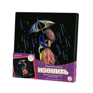 Isonite under the umbrella, a set for creative creativity Danko-toys