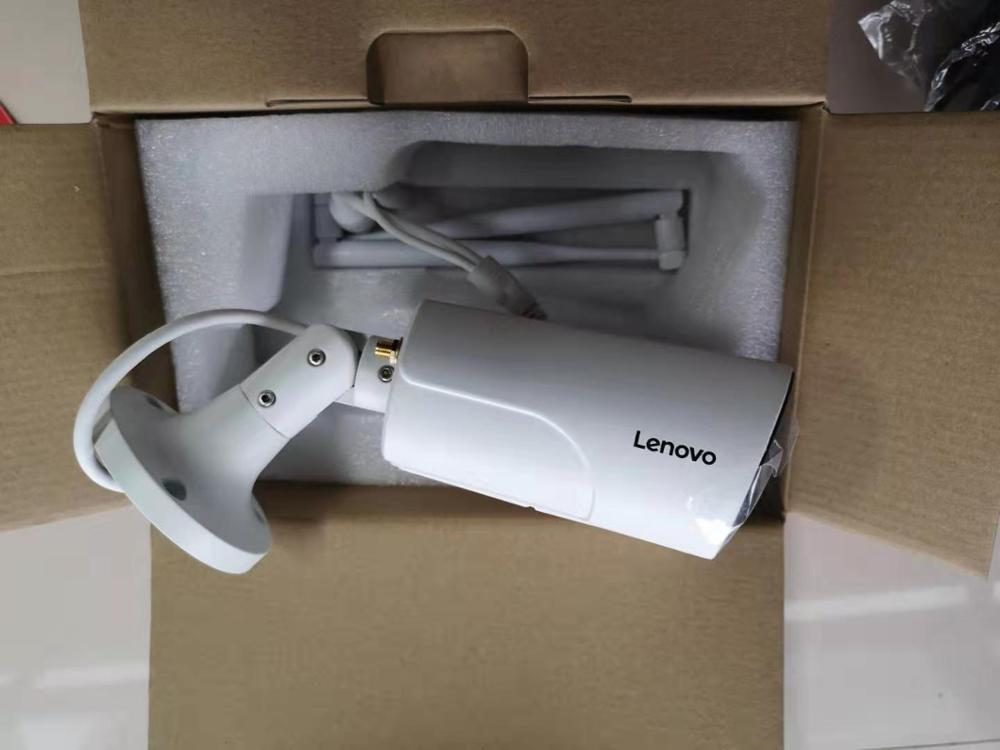 -- Movimento Infravermelha Lenovo
