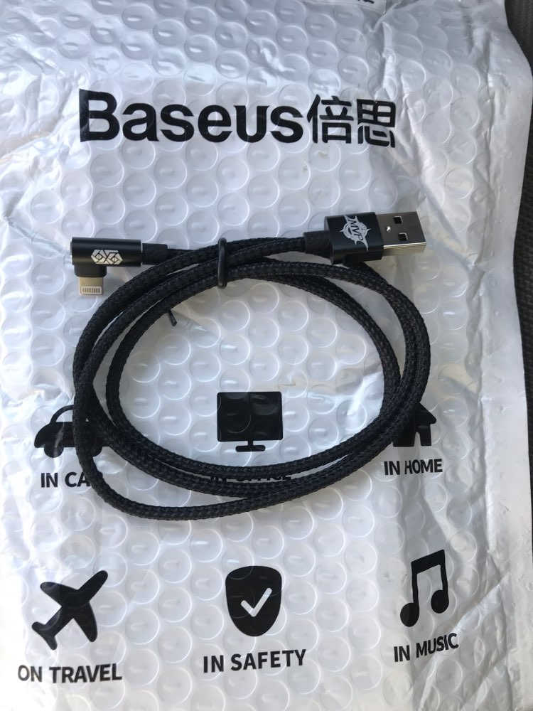 Baseus 90 Degree Fast Charging USB Cable for iOS System USB Data Cable Charger Cable for iPad iPhone 6 7 8 Plus Mobile Data Cord-in Mobile Phone Cables from Cellphones & Telecommunications on AliExpress