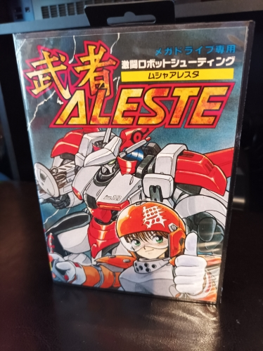 Aleste game cartridge with box and manual 16 bit MD card for Sega MegaDrive for Genesis photo review