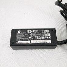 Адаптер к ноутбуку HP Compaq (4,5 мм, 3,0 мм, 19.5 V, 2.31 А), тонкий, с иглой, б/у
