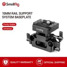SmallRig Universale 15 millimetri Sistema di Supporto Ferroviario Piastra di Base Per Sony/Panasonic/Canon/Fujifilm/Nikon Camera Rapida piastra a sgancio 2272
