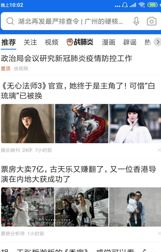 安卓QQ浏览器_10.0.2.6140去广告版