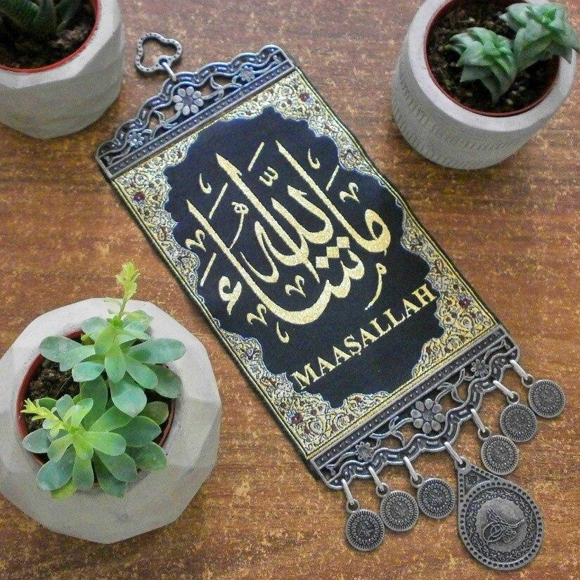 Тканый настенный гобелен с мусульманскими религиозными стихами