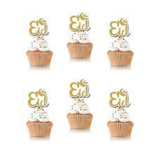 24pcs Gold Cupcake Topper for Eid Mubarak Eid Decorations Mu