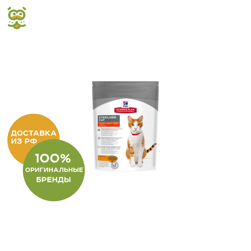 Hill's Science Plan Urinary Sterilised Cat корм для молодых кошек от 6 месяцев до 6 лет, Курица, 300 г.