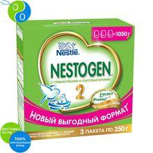 НЕСТОЖЕН 2 сухая молочная смесь 3x350г