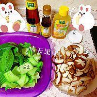 快手鲜美的素菜——鸡汁香菇青菜+太太乐鲜鸡汁芝麻香油的做法图解1
