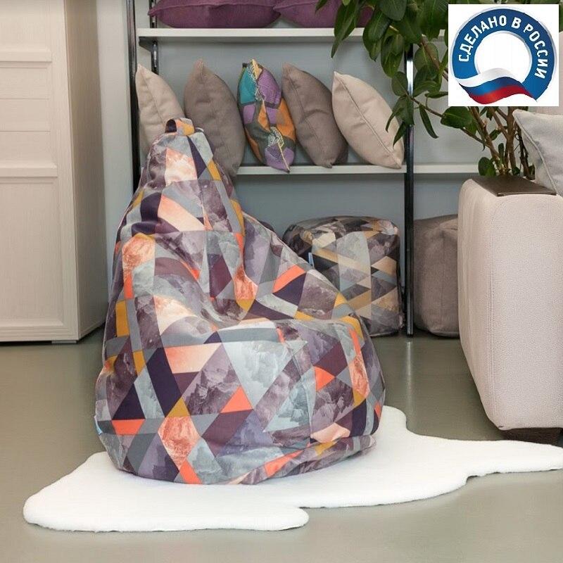 リマミニ子供のプーフ椅子バッグ Delicatex