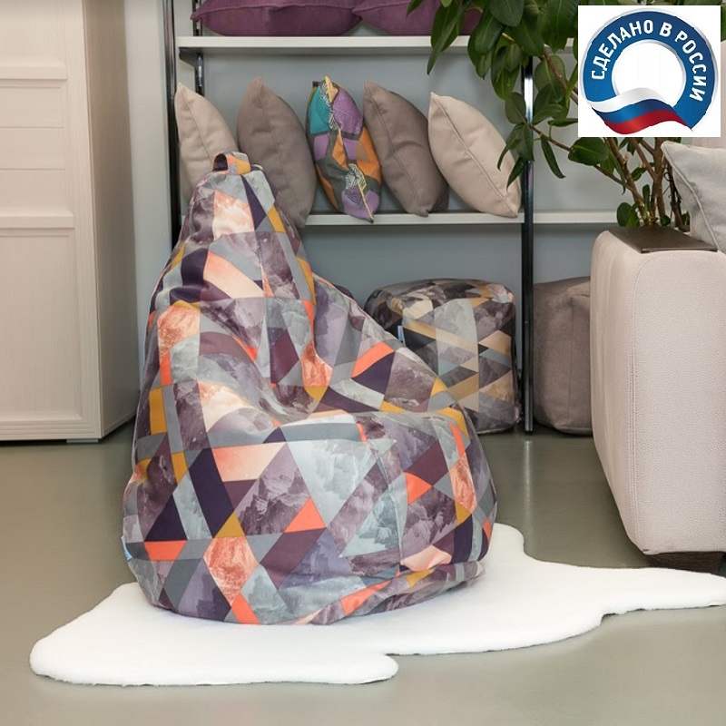 Lima-Mini Children 'S Pouf Chair Bag Delicatex