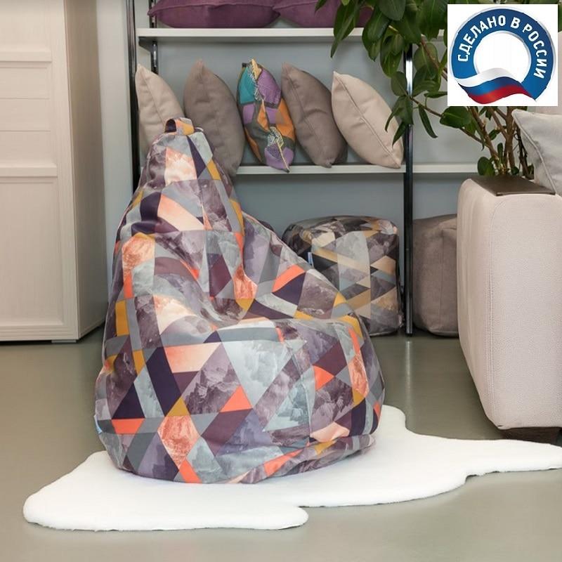 Lima-Mini Children 'S Pouf Chair Bag Delicatex