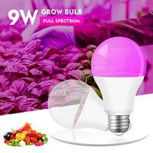 O diodo emissor de luz cresce a lâmpada 18leds espectro completo 9w e27 conduziu bulbos crescentes para hidroponia interior flores plantas conduziu a lâmpada de crescimento 1-4 pces