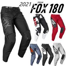 Darmowa wysyłka 2021 STREAM FOX 180 Motocross Pant mtb motor terenowy Pant Off motocykl szosoway Pant tanie tanio CN (pochodzenie) Majtki