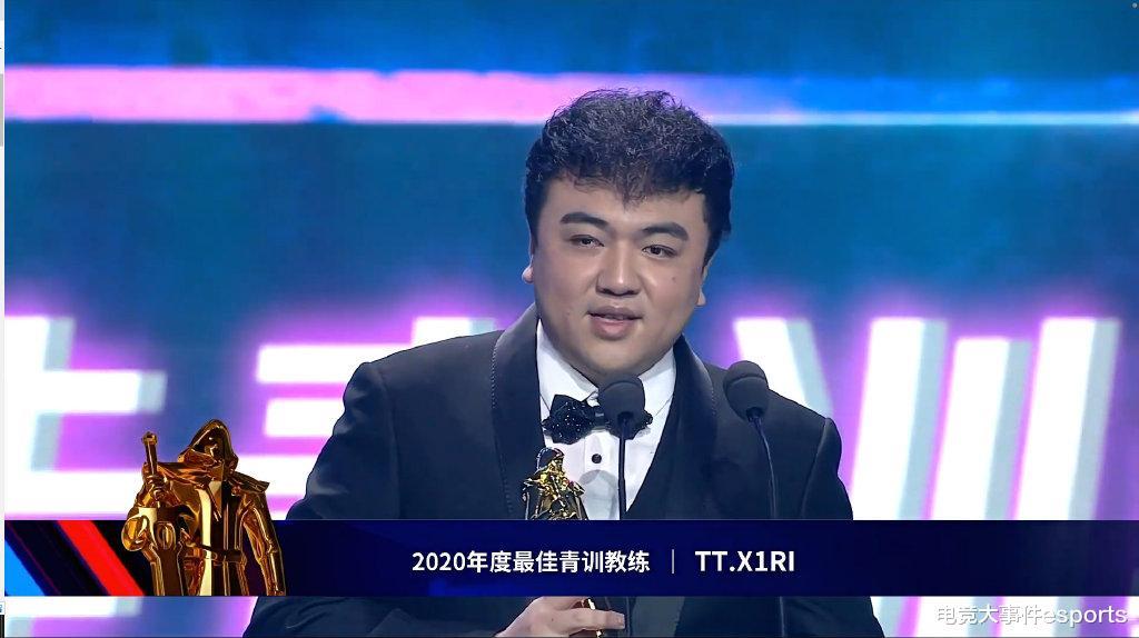 2020年LPL颁奖盛典,小钰获最受欢迎解说主持,获奖感言还撒狗粮?插图(1)