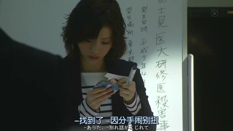 2010日剧《绝对零度》11集全.HD720P.日语中字截图;jsessionid=FuYkIqg0oz1dfKl45JToyfvXDCPj0_bYJhGBbudy