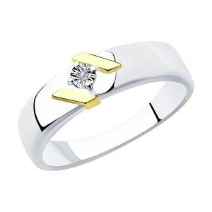 Кольцо SOKOLOV из золочёного серебра с бриллиантом