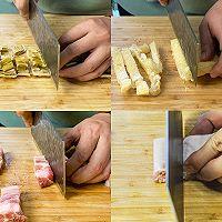 酱香一品锅,舌尖上的经典年夜饭 #福气年夜菜#的做法图解2