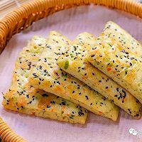 蔬菜大米饼 宝宝辅食食谱的做法图解13