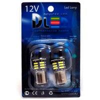 1pcs LED Car Lamp 1157 P21/5W S25 BAY15d 21 SMD 7014
