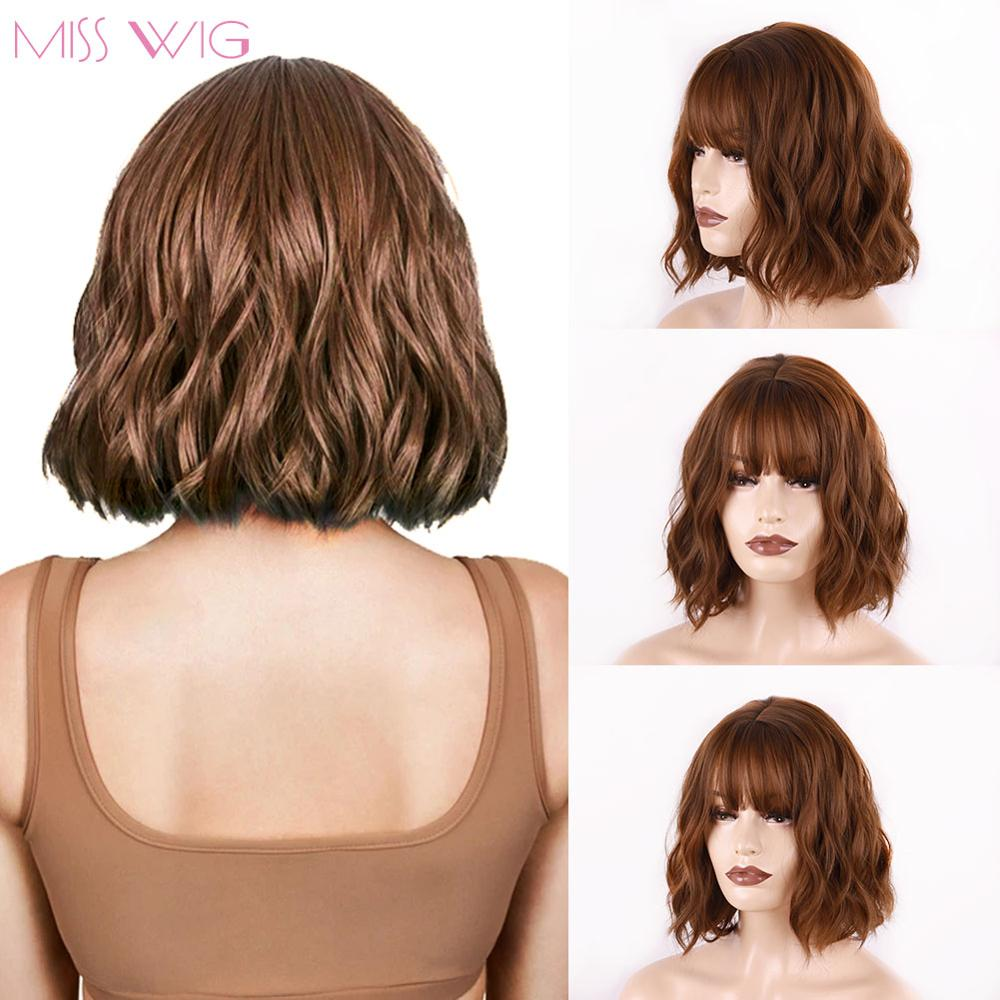 MISS WIG Short Wavy Wigs For Black Women African American Synthetic Hair Purple Wigs With Bangs Heat Resistant Cosplay Wig