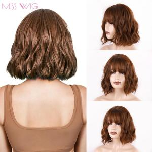 MISS WIG Short Wavy Wigs for Black Women African American Synthetic Hair Purple Wigs with Bangs Heat Resistant Cosplay Wig(China)