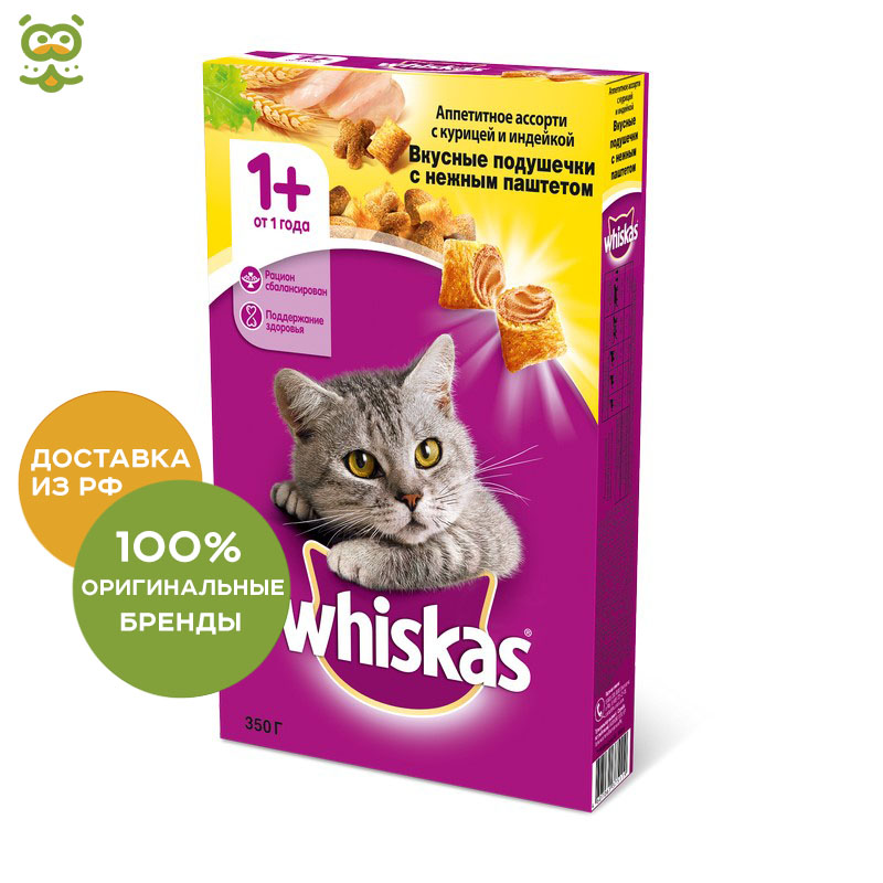 Whiskas Delicious Cat Pads, Chicken 350g