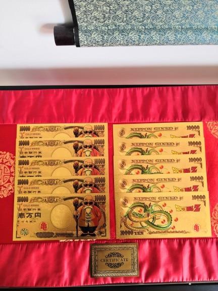 Goodies dragon ball z Billets de collection dorés 10.000 YEN
