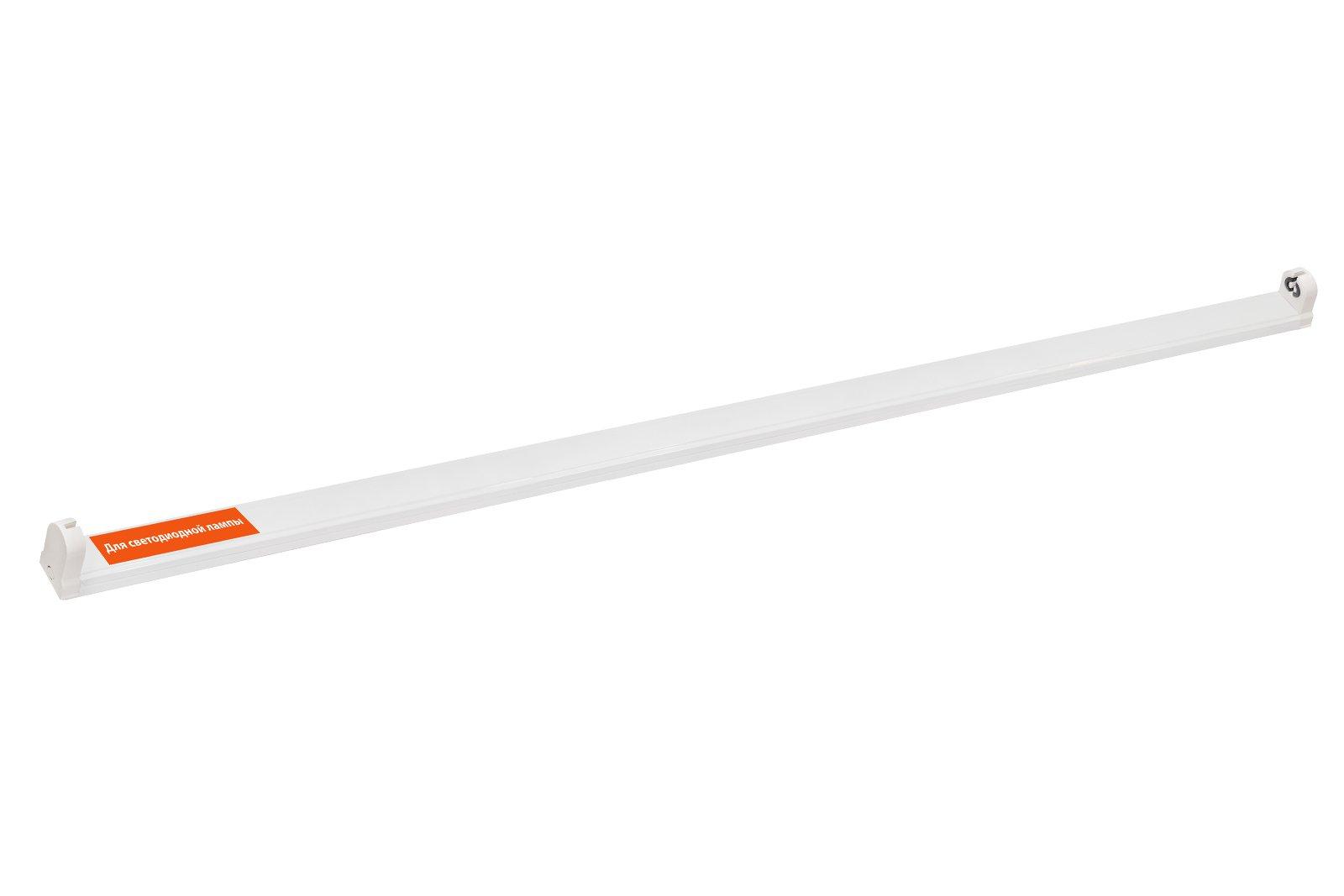 Lamp DPO 1200 230 V Under The Lamp Led T8/G13 TDM Sq0327-0202