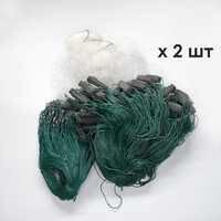Fischernetz H аксесуар winter angeln verschiffen blei schwimmt höhe 1 m länge 50 m одностенная weiße linie