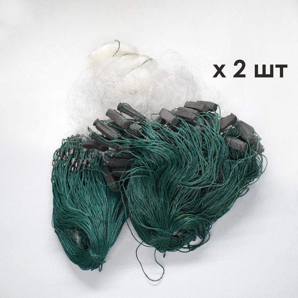Fishing Net H 2 PCs аксесуар Winter Fishing Shipping Lead Floats Height 1 M Length 40 M (± 5 M) одностенная White Line