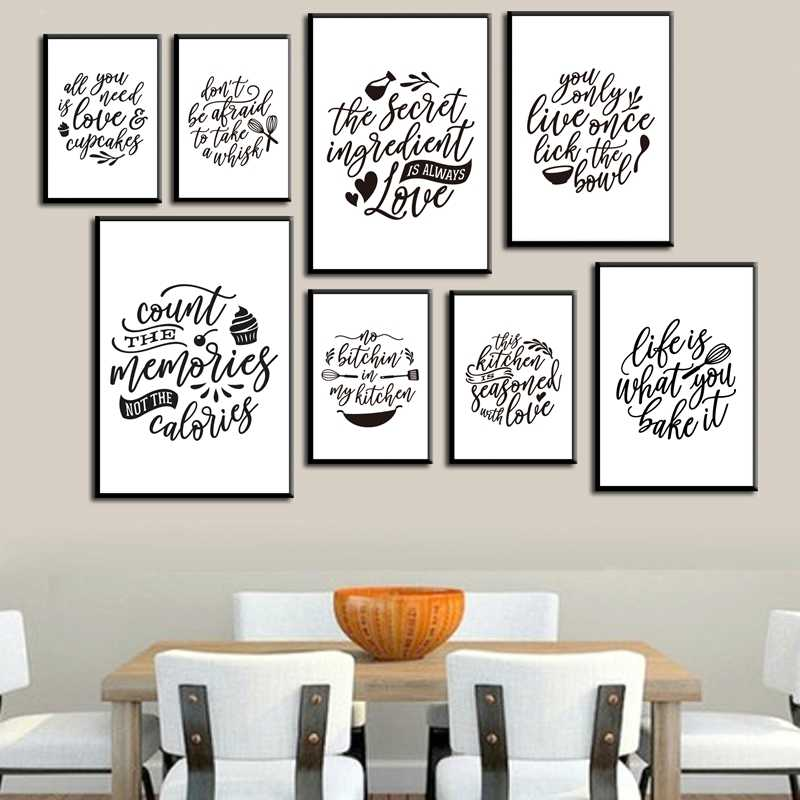 Kitchen Quotes Posters And Prints Black White Modern Minimalism Wall Art Canvas Painting Pictures Home Decor Calligraphy Aliexpress
