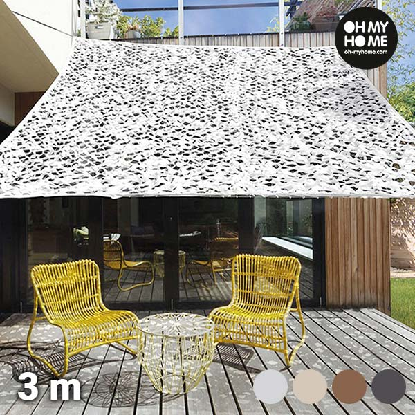 Oh My Home Ambiance Square Camouflage Awning (3 Metres)