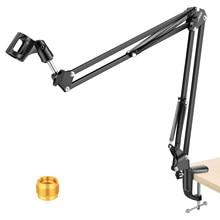 Nuevo extensible grabación micrófono soporte suspensión Boom tijera soporte para el brazo con micrófono de la tabla de Clip abrazadera de montaje