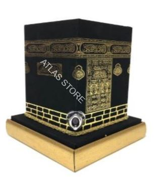 Kaaba Models Classic Wooden Kaaba Model with Pedestal